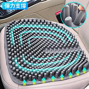 加大3D透氣矽膠坐墊.汽車坐墊辦公椅墊.硅膠減壓軟墊座墊.車用冰涼墊按摩坐墊.俏臀美臀椅墊