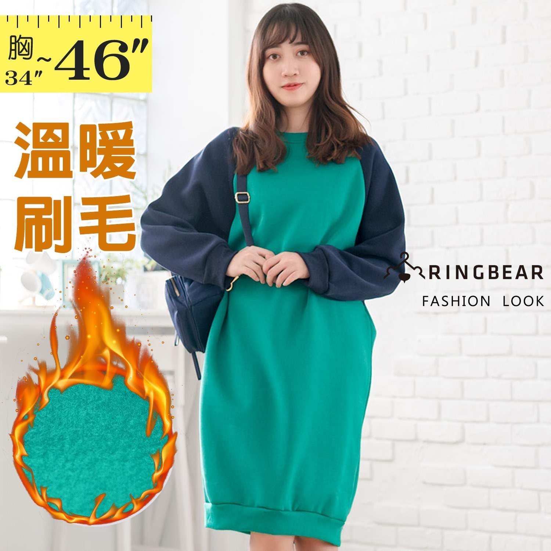 連身裙--寬鬆加厚刷毛撞色連袖拼接英字印圖圓領長袖長上衣(綠L-2L)-A406眼圈熊中大尺碼
