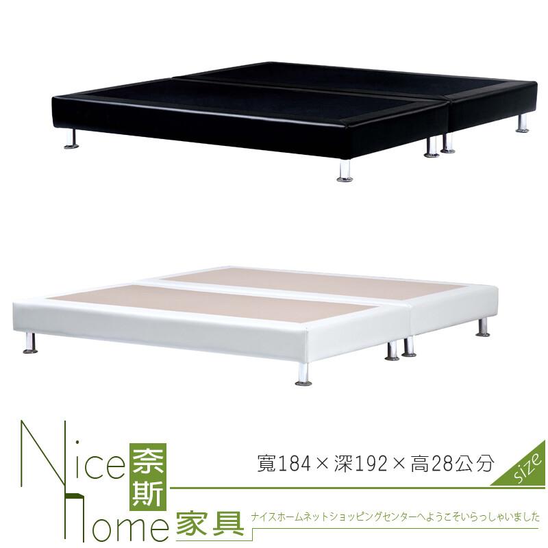 奈斯家具nice31-17-hdc 6尺皮革床底