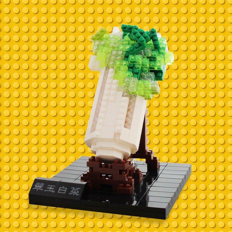 超微型積木-翠玉白菜