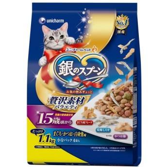 ユニ・チャーム:銀のスプーン 贅沢素材バラエティ 腎臓の健康維持 15歳頃から まぐろ・かつお・白身魚味 1.1Kg 猫 フード ドライ 銀の匙