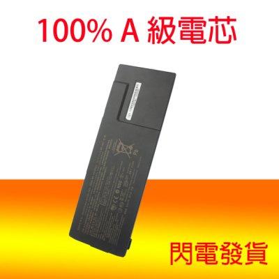 全新原廠 SONY VGP-BPS24 VPCSB25 VPCSB26 VPSSB27 VPCSB28 筆電電池