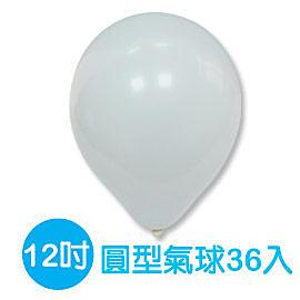 珠友 BI-03017A 台灣製- 12吋圓型氣球汽球/大包裝(混色)
