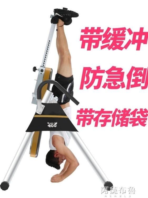倒立機 凱康倒立機器家用倒掛器長高拉伸神器輔助瑜伽倒吊拉伸健身器材