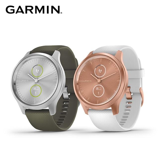 Garmin vivomove Style 指針智慧腕錶 (矽膠款錶帶) (42mm)