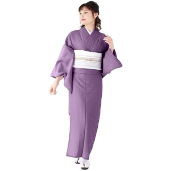 [キョウエツ] 着物 洗える 単衣 色無地 ちりめん生地 レディース (L, 薄紫)