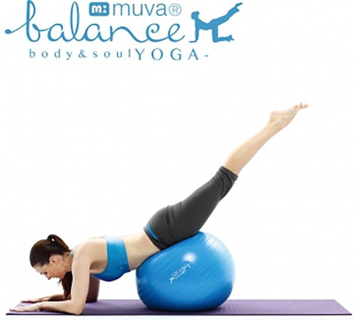 《日本MUVA》瑜珈健身防爆抗力球(沉靜藍) SA6602BL