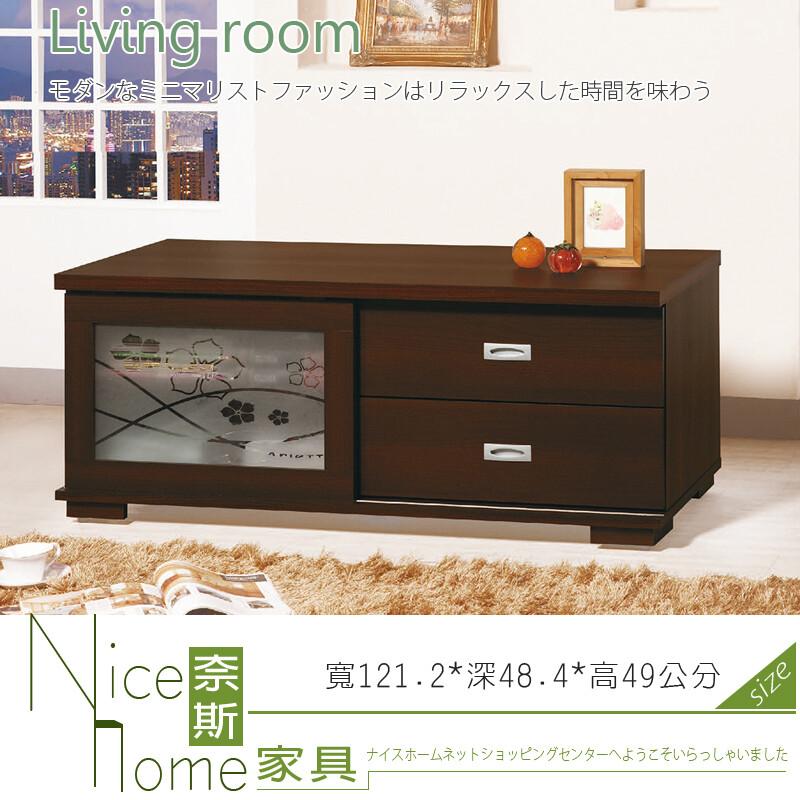 奈斯家具nice403-6-hm 典雅胡桃4尺長櫃