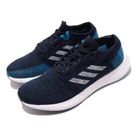 adidas 愛迪達 PureBOOST GO EE4675 運動男鞋