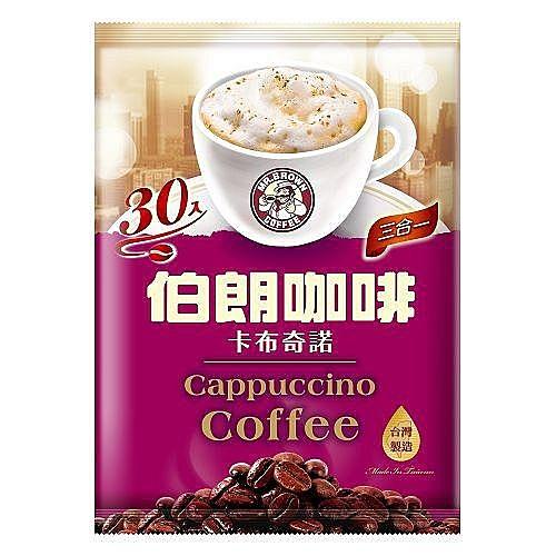 伯朗三合一咖啡-卡布奇諾15g x30包【愛買】