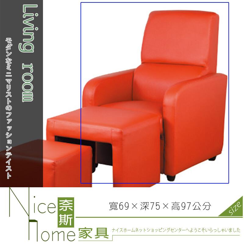 奈斯家具nice109-15-hd 按摩用單人椅/不含腳椅小椅
