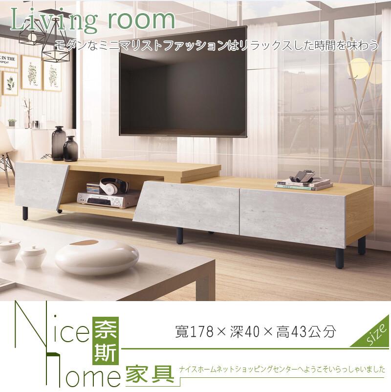 奈斯家具nice15-33-hdc 莫琳6尺伸縮長櫃
