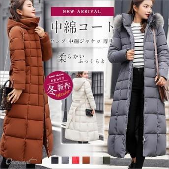レディース 中綿コート 超ロング 中綿ジャケット 新作 厚手 ファー付き フード付き シンプル 秋冬 おしゃれ 暖かい アウター