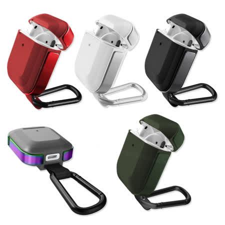 刀鋒TREK Apple Airpods 鋁合金雙料藍牙耳機盒保護套 1/2代通用款 耳機保護盒