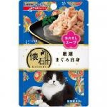 【新品/取寄品】懐石レトルト 厳選まぐろ白身魚介だしスープ 40g