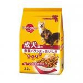 【新品/取寄品】ペディグリー 成犬用 ビーフ&緑黄色野菜入り 2.2kg