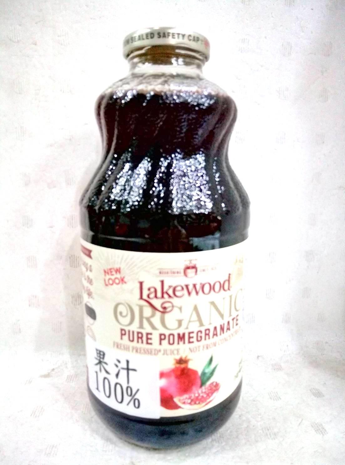 歐納丘~Lakewood有機石榴汁100% 946ml/罐