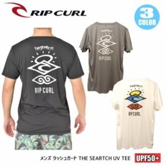 19 RIPCURL リップカール ラッシュガード ラッシュ Tシャツ 吸汗 速乾 メンズ THE SEARTCH UV TEE UVカット UPF50+ 2019年春夏新作 品番