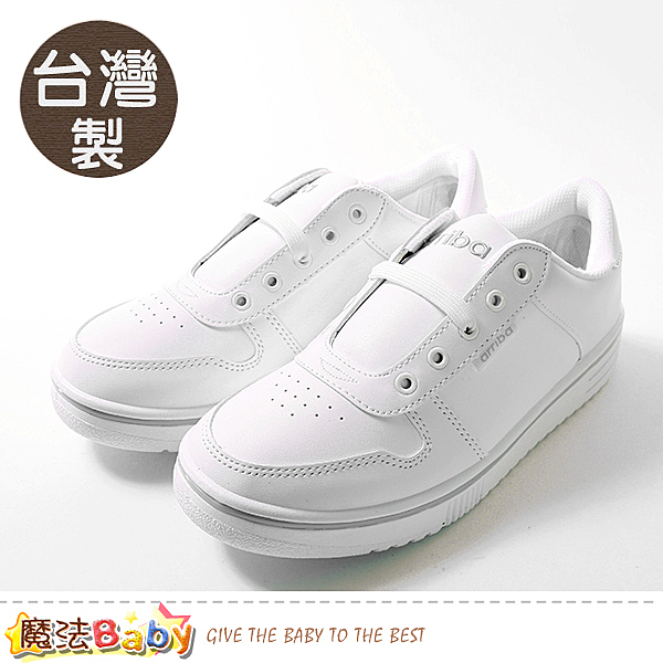 男運動鞋 台灣製復古美型多功能鞋 魔法Baby