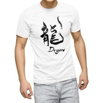 igsticker プリント Tシャツ メンズ 3XL XXXL サイズ size おしゃれ クルーネック 白 ホワイト t-shirt 014292 龍 英語 漢字