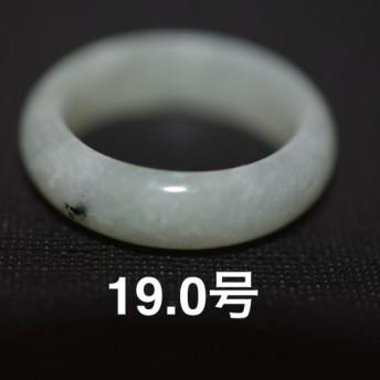 特売 46-123 19.0号 天然 A貨 翡翠 リング レディース メンズリング 硬玉ジェダイト