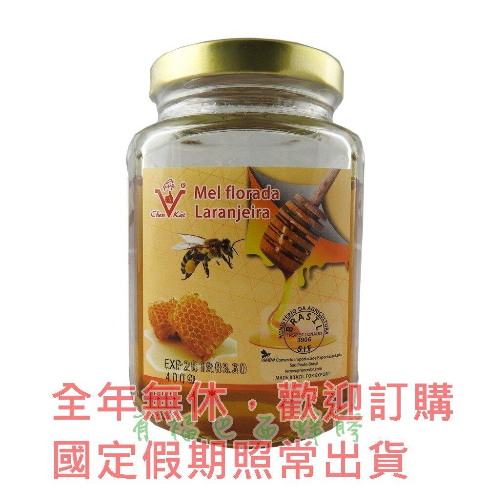 【有福巴西蜂膠】進口巴西蜂蜜 特價1罐$630 超取免運/全年無休