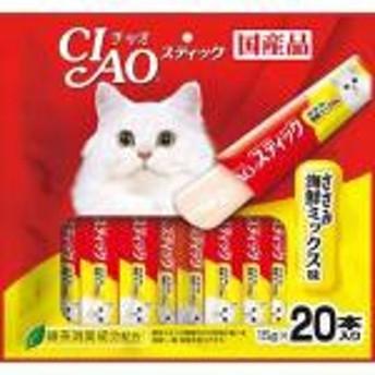 【新品/取寄品】チャオ スティック ささみ 海鮮ミックス味(15g^20本入) 15g20本入