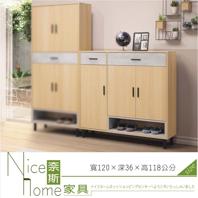 奈斯家具nice15-37-hdc 莫琳4尺鞋櫃