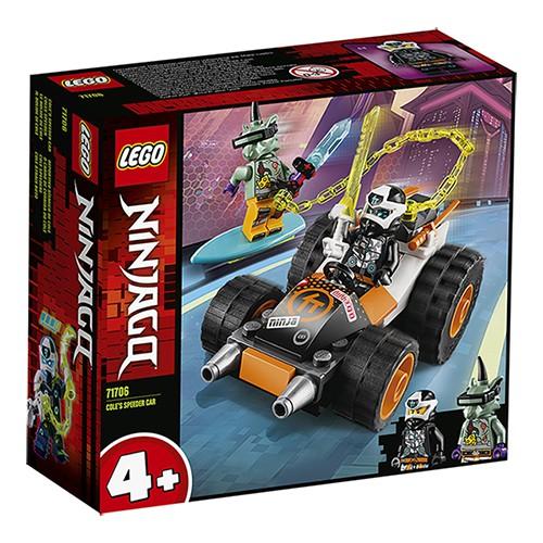LEGO 樂高Ninjago旋風忍者系列 - LT71706 Cole's Speeder Car
