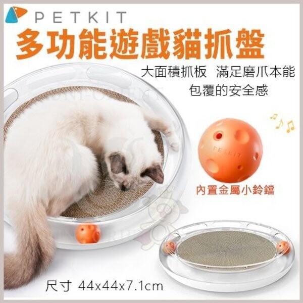 petkit佩奇多功能遊戲貓抓盤貓抓盤
