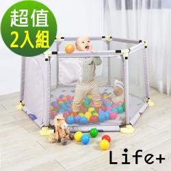 Life Plus 費瑞德兒童安全防護圍欄/遊戲床-刺蝟小象(超值2入)