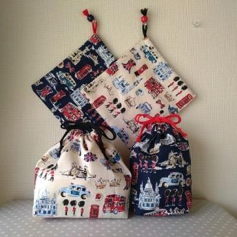 再出品 ロンドン 片紐コップ袋1枚 or コップ袋ロング or ランチ巾着