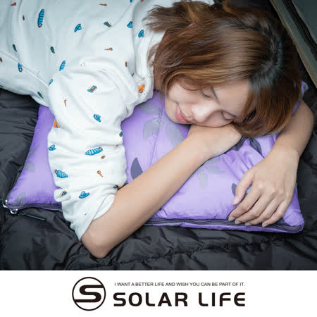 Outthere好野 柔軟棉層可機洗多功能休閒舒毯枕(一枕三用).露營枕頭 睡袋枕休閒毯 可收納抱枕毯 戶外毯子枕 懶人毯保暖被