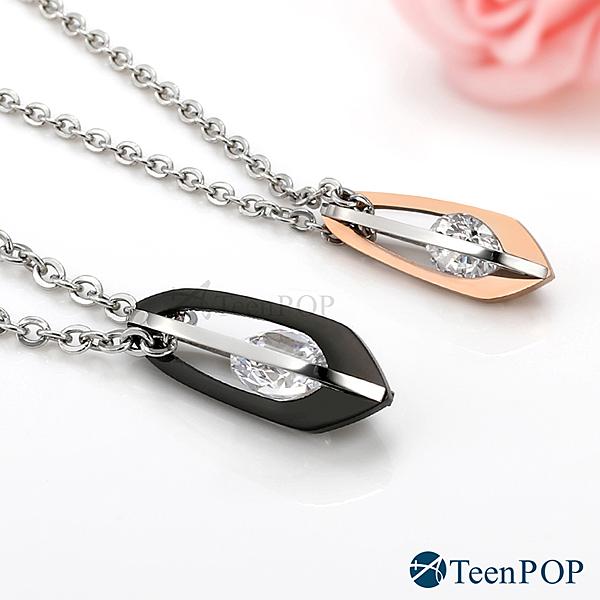 情侶項鍊 對鍊 ATeenPOP 白鋼項鍊 墜入情網 單個價格 情人節禮物