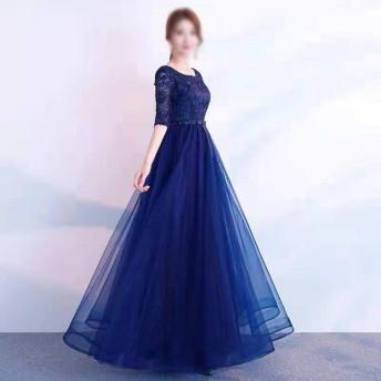春のエレガントなラウンドネックのレースの花ハイウエスト宴会のイブニングドレス (Color : Blue, Size : L)