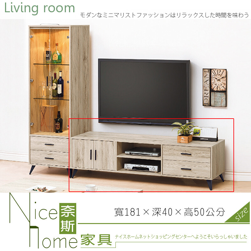 奈斯家具nice202-12-hd 梅杜莎淺橡木6尺長櫃