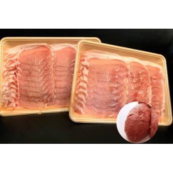 佐賀県産 肥前さくらポーク 豚ローススライス しゃぶしゃぶ用 1300g(650g×2P)と黄金ハンバーグ1個セット B-528