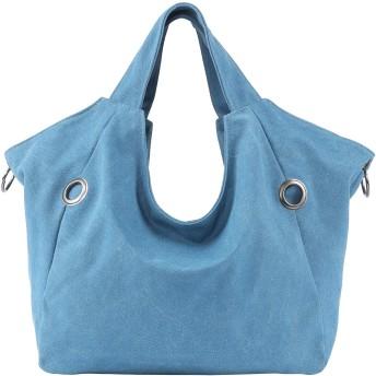 HCMT トートバッグ レディース キャンバス生地 大容量 ショルダーバッグ マザーズバッグ (ダークブルー 紺色)