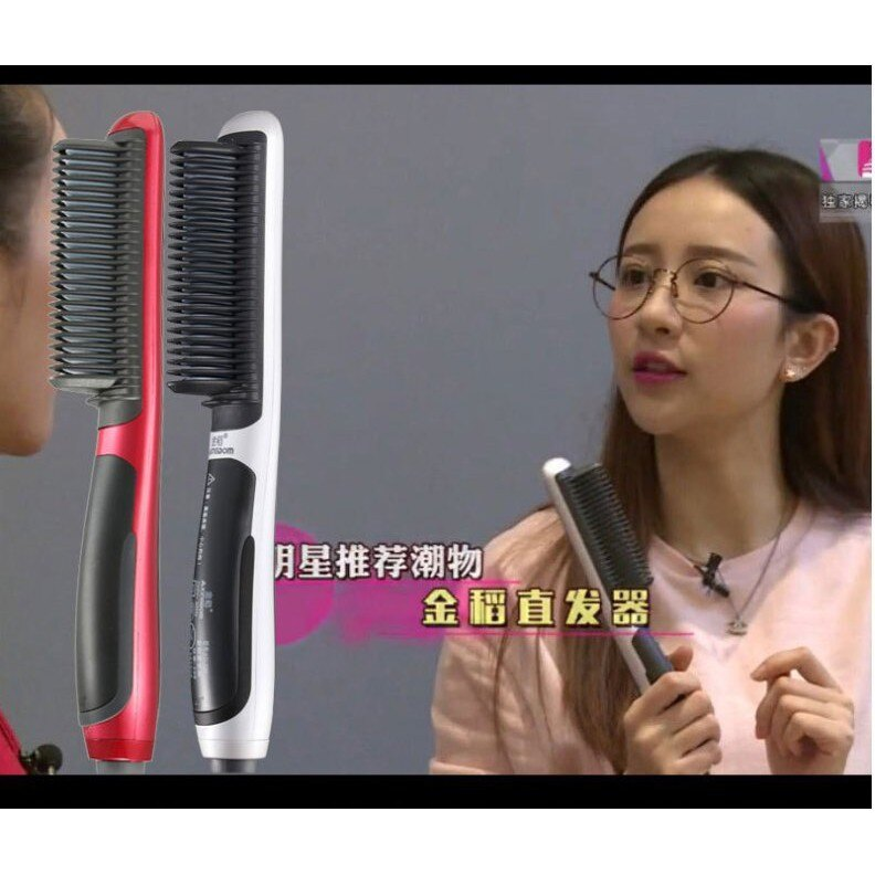 【保固一年 第二代正品】金稻直髮器 捲髮棒 搪瓷發熱負離子 KD388 美髮工具 負離子直髮梳/直髮器 KD388