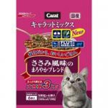 【新品/取寄品】キャラットミックス ささみ風味のまろやかブレンド 3kg