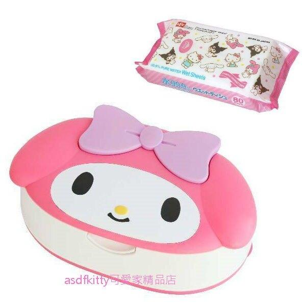 asdfkitty可愛家☆美樂蒂臉型濕紙巾盒含濕紙巾1包(80抽)-可放口手用濕巾補充包-日本製