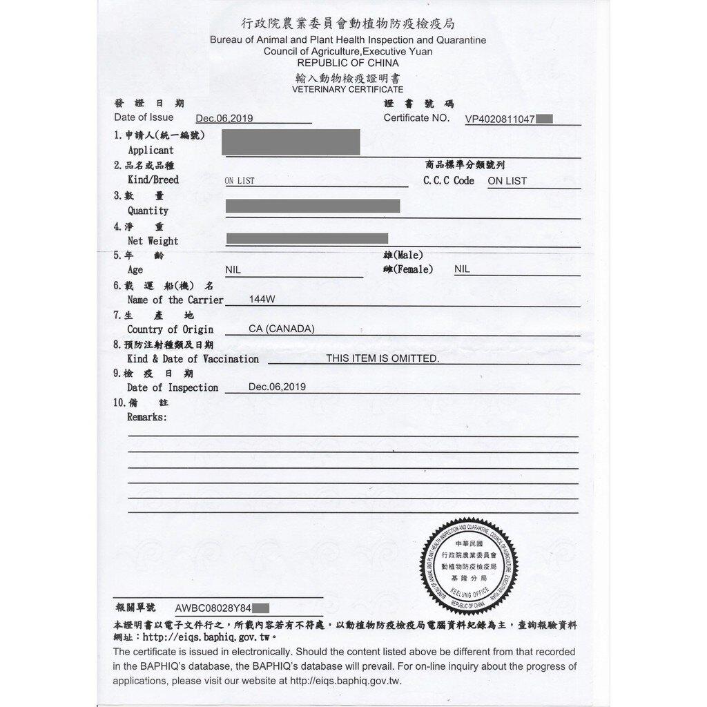 Now! 鮮魚無穀天然糧 成犬配方 6磅(2.72kg)