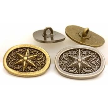 ● コンチョボタン 六角星 3023mm 合金製 1個入り  大 メタルボタン 裏カンタイプゴム通し バッグ飾り 服に コンチョ ボタ