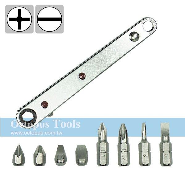 9件L型超薄棘輪扳手組