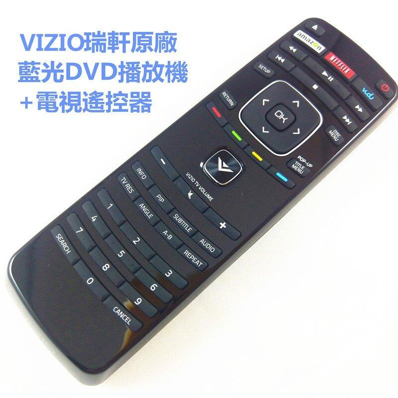 原廠全新 瑞軒/VIZIO藍光DVD遙控器XRB100 VBR133-TW VBR120 VBR121 VBR370