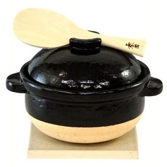 長谷園 かまどさん ごはん鍋 一合炊 (直火専用) 伊賀焼 日本製 NCT-02 長谷製陶 (D)(B)