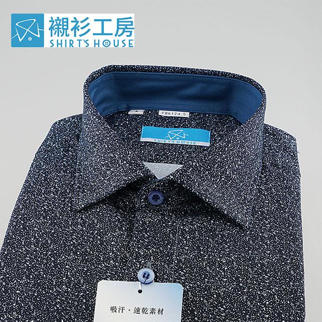 深藍色底白色印花點點當下正流行、吸汗速乾特殊材質、領座配布合身長袖襯衫 86124-05 -襯衫工房