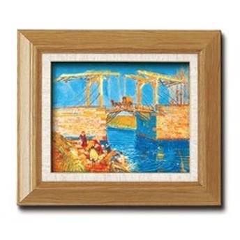名画額縁/フレームセット 【F3号 横】 ゴッホ 「アルルのはね橋」 388×335×46mm 壁掛けひも付き