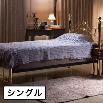 <シングル>快眠博士ZEPPINハグウォームダブル特許であたたかい! 掛け毛布