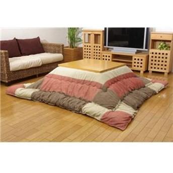 インド綿 こたつ厚掛け布団単品 『和つむぎ』 レッド(赤) 205×205cm
